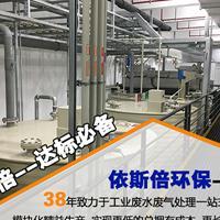 青岛废水零排放企业