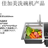 厨房电器类招商    产品类:  集成灶  洗碗机等
