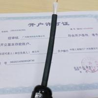 HITRONIC FD800 4G 62,5/125多模光纤