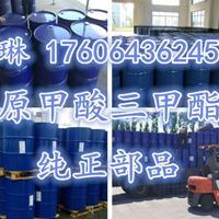 山东原甲酸三甲酯生产厂家  国标原甲酸三甲酯价格