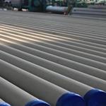 供应316L厚壁不锈钢钢管