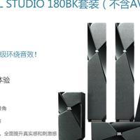 jbl JBL家庭影院,会议影音,户外音响上海一级代理