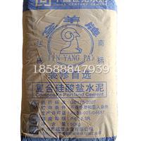 广州金羊水泥 复合硅酸盐325装修水泥