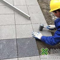 彩色透水砖、环保砖、人行道透水砖
