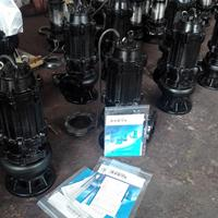 QW50-40-15-4立式潜水排污泵/4kw潜水式污水泵