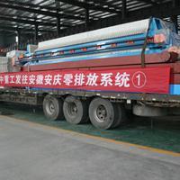 泥浆脱水处理设备 泥浆厢式压滤机生产厂家