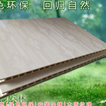 石家庄竹木纤维墙板厂家定制