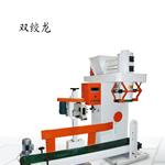 阀口式粉体定量包装机