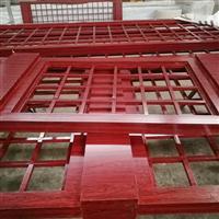 中式屏風鋁花格古典風格鋁窗花