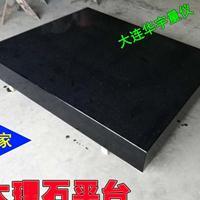 厦门大理石工作面板,福州大理石机器底板