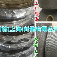 印刷用静电消除带 涂布机用不锈钢纤维编织静电带 (月钫)厂家