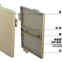 重慶北碚-自助餐廳幕墻鋁單板材料-廠家直銷找-廣東德普龍廠家