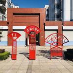 东莞中国红外墙铝花格定制 铝屏风批发