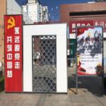 惠州铝合金窗花批发 仿古木纹新款免费打样