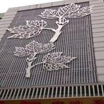 幕墙雕花铝单板定制图案,广东雕花铝单板厂家直销优惠价格