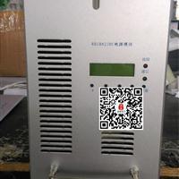 RD10A230C电源模块供应/RD10A230C电源模块厂家