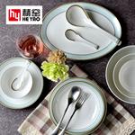 赫窑 高档25头陶瓷餐具套装骨瓷碗盘碟厂家直销批发定制logo