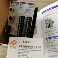 RMC75S-MA1