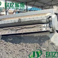 洗砂污泥压滤设备