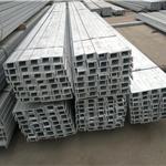 长沙热镀锌槽钢价格|湖南镀锌槽钢批发厂家