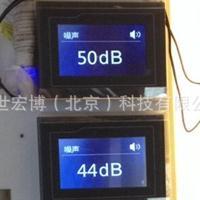HB-NS502工业级别噪声检测传感器探头
