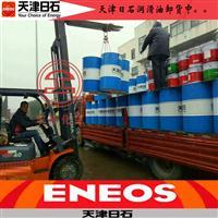 新日本石油220号液压作动油 FBK OIL RO 220#液压油
