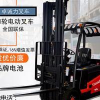 深圳新品包邮中叉蓄电池CPD20四轮座驾式全电动堆高车升降叉车