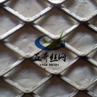 钢板菱形踏板 不锈钢拉伸网 装饰钢板网片