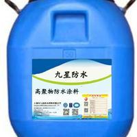 高聚物桥面防水涂料厂家价格
