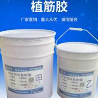 鄂州环氧树脂植筋锚固胶供应商