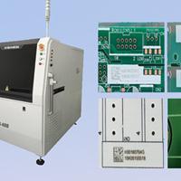 电路板激光打标机 电路板激光打码机