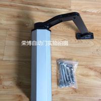 小区平开曲臂一体闭门器开门器RB-140荣博销售中心