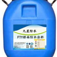 fyt-1桥面防水涂料今日价格