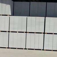蒸压加气混凝土砌块厂家-西创建安公司