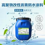 PB型聚合物改性沥青防水涂料-工厂批发渠道