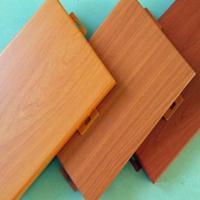 幕墙铝单板-造型铝单板商家设计定制