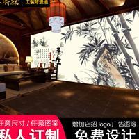 定制中国风中医养生馆壁画 足浴足疗汗蒸馆背景墙1000张图案