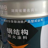 湘西州钢结构防火涂料厂家批发-长沙华润涂料欧美牌直销全国