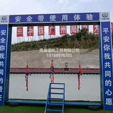 青岛建筑安全体验馆厂家 工地施工安全教育培训体验区生产厂家