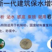 供应混凝土添加剂保水增粘剂抗离析
