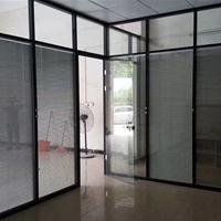 承接西安办公玻璃高隔断工程 厂家直销办公高隔断铝材