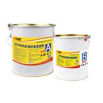 环氧修补砂浆(环氧树脂胶泥)的产品特点