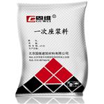 灌浆料、高强灌浆料、防腐蚀灌浆料、北京固维建筑材料有限公司