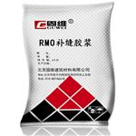 优质高强耐磨料、冲渣沟耐磨料销售