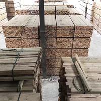 沈阳建筑木方
