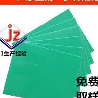 广州FR-4玻纤板 水绿色环氧板 绝缘板 环氧树脂板