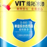 维拓抗病毒健康植物水漆-S-880单组份水性木器透明面漆