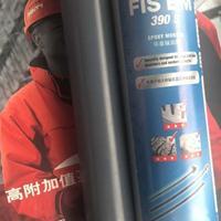 重庆慧鱼390S植筋胶化学锚栓