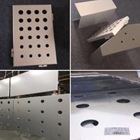 新能源展厅外墙渐变孔穿孔铝单板-铝格栅【金属建材】厂家