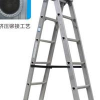 轨道交通专项使用铝梯高度度铝合金梯子